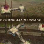 Screenshot_2016-05-31-21-36-42